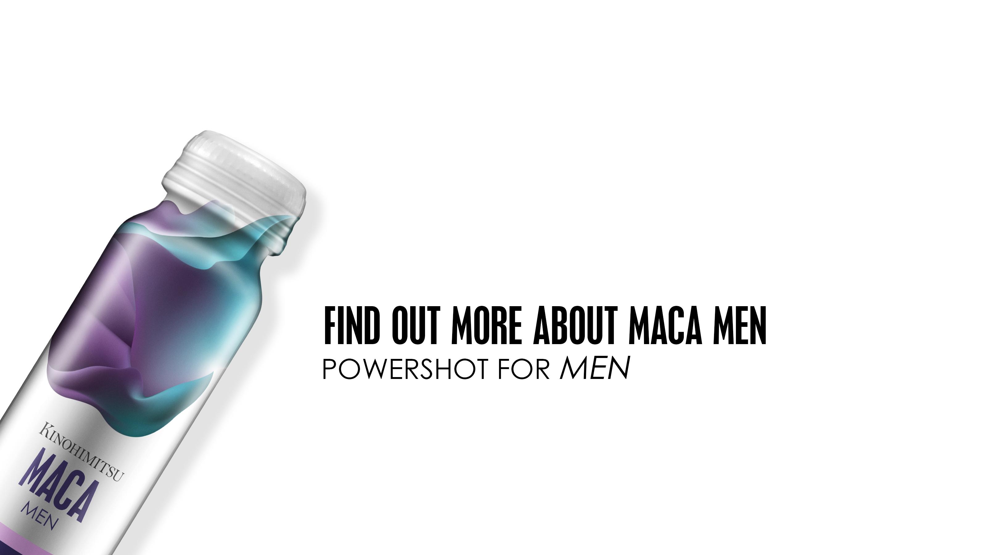 """The PowerShot For Men"""