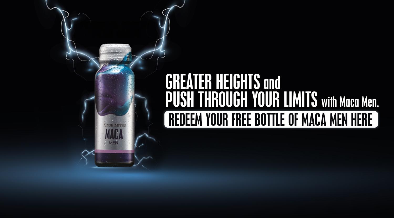 Redeem your bottle of Maca Men now!